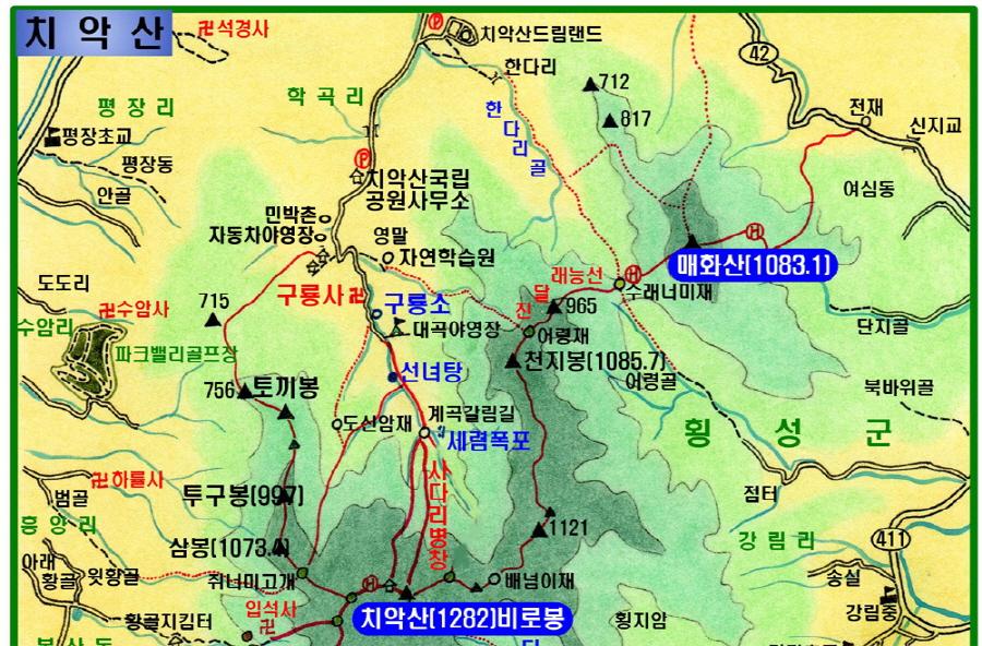sanha-Lsu-chiagsan-gurongsa-1.jpg