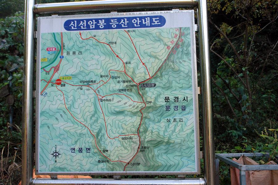 joryeongsan-2010-10-06-1023.jpg