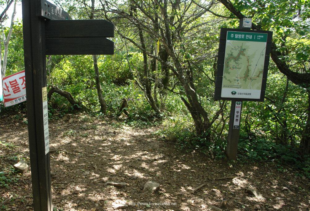 odaesan-2010-09-17-1115.jpg