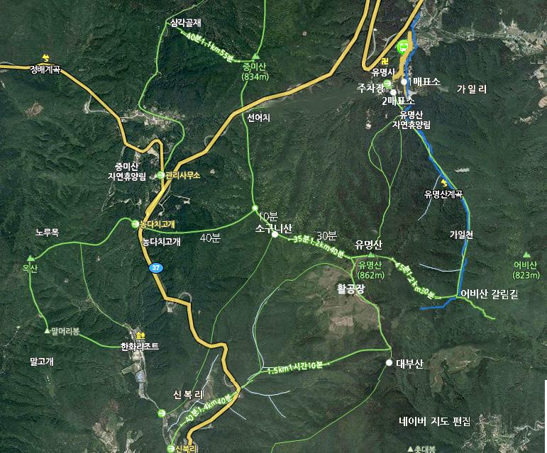 yuneongsan-2.jpg