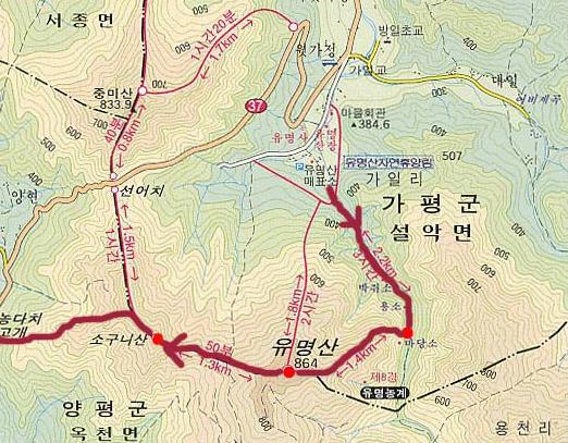 yuneongsan-6.jpg