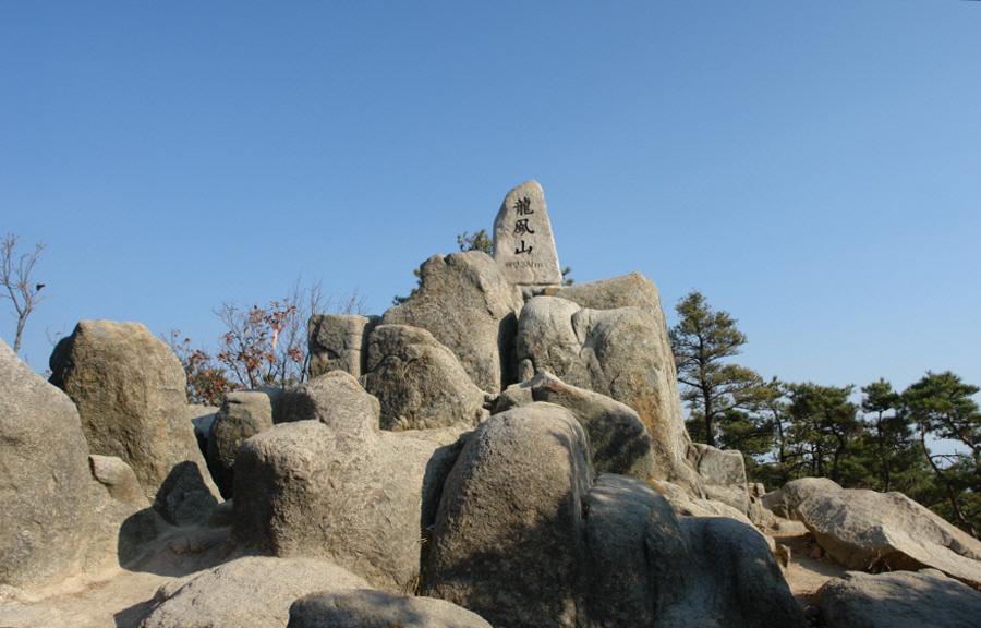 yongbongsan-2010-11-16-1023.jpg