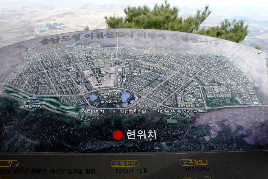 yongbongsan-2010-11-16-1087.jpg