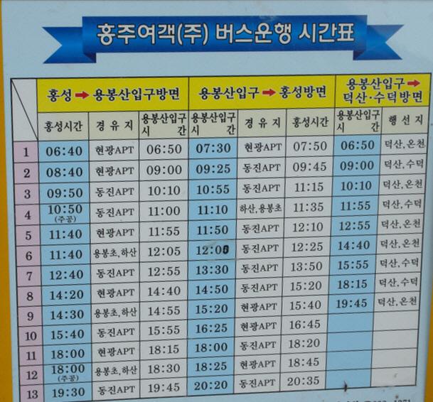 yongbongsan-2010-11-16-1110.jpg