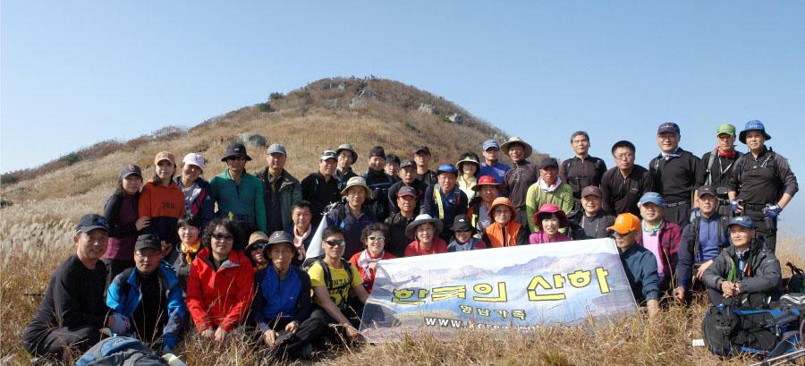 geumjeongsan-2010-11-07-2006.JPG