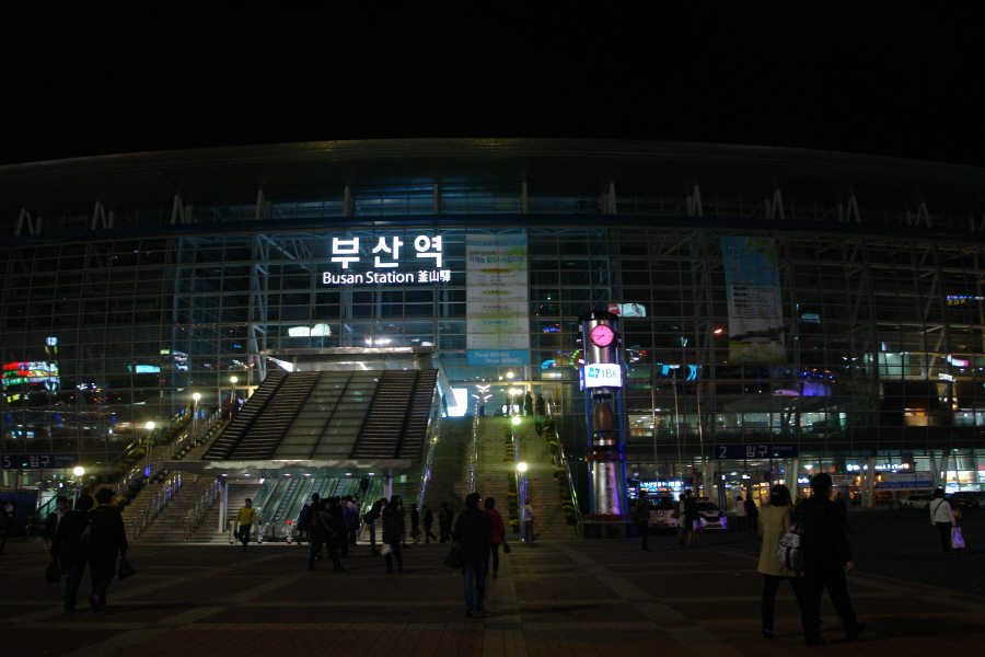geumjeongsan-2010-11-07-2060.JPG