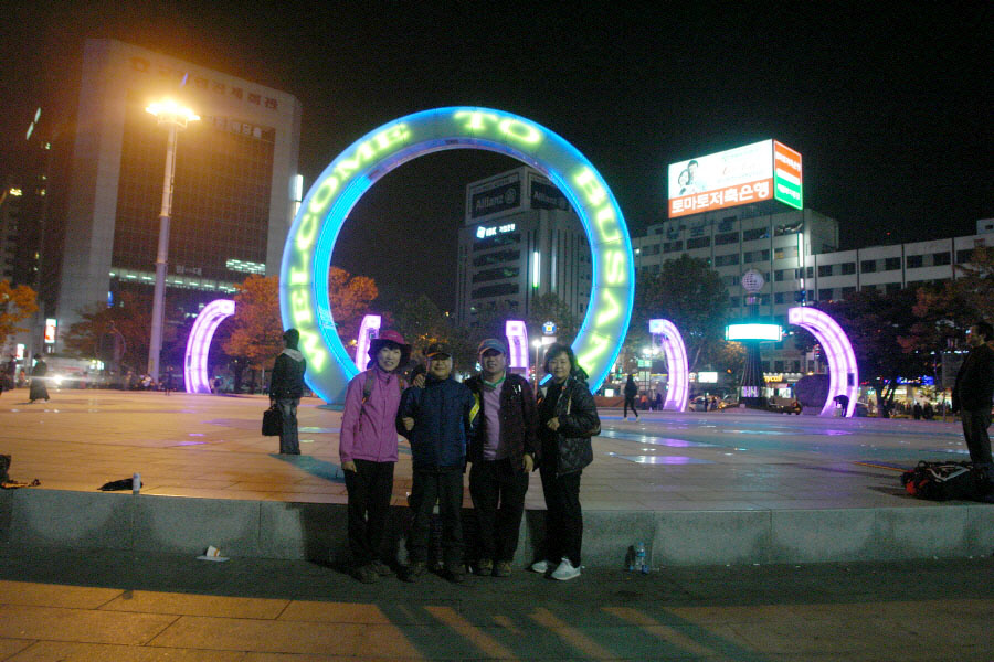 geumjeongsan-2010-11-07-2063.JPG