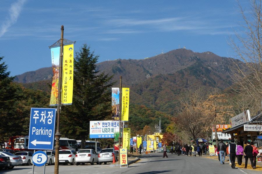 yongmunsan-2010-10-30-1001.jpg