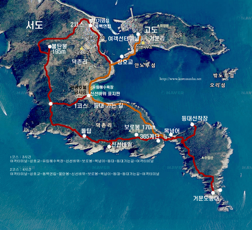 geomundo-map-2a.jpg