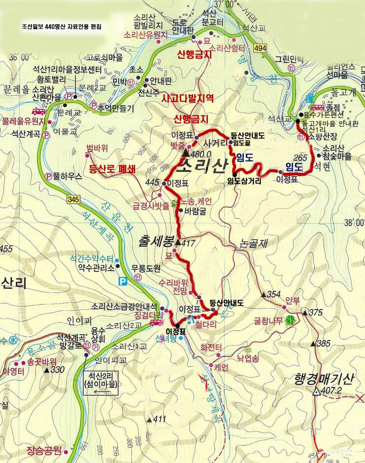 sorisan-map-3.jpg