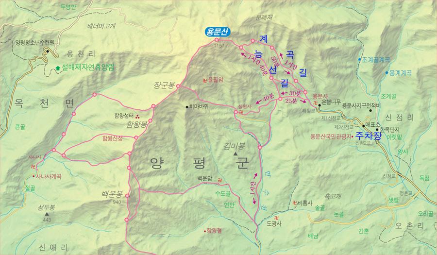 yangpyeonggun-yongmunsan.jpg