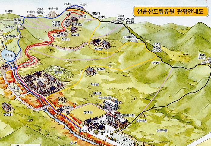 seounsan-1.jpg