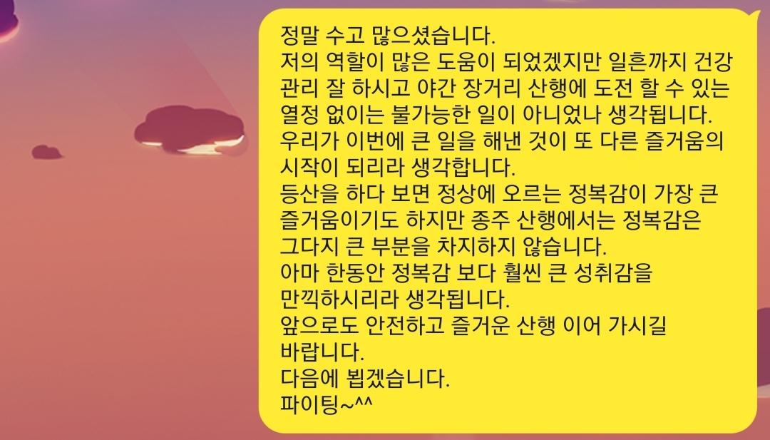 Screenshot_20200707-214442_KakaoTalk.jpg