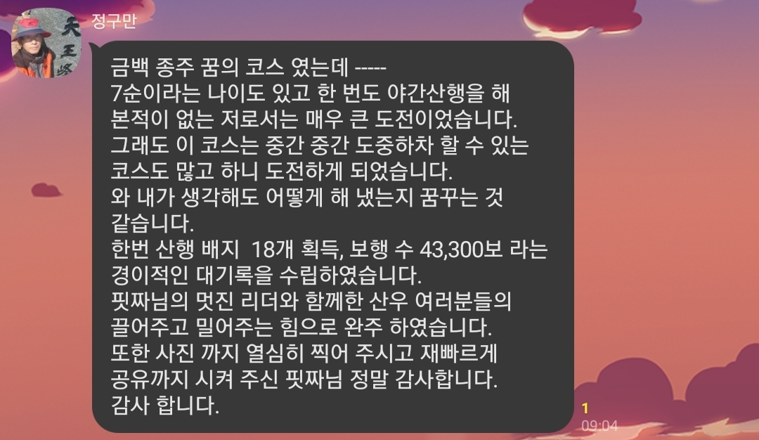 Screenshot_20200706-124603_KakaoTalk.jpg