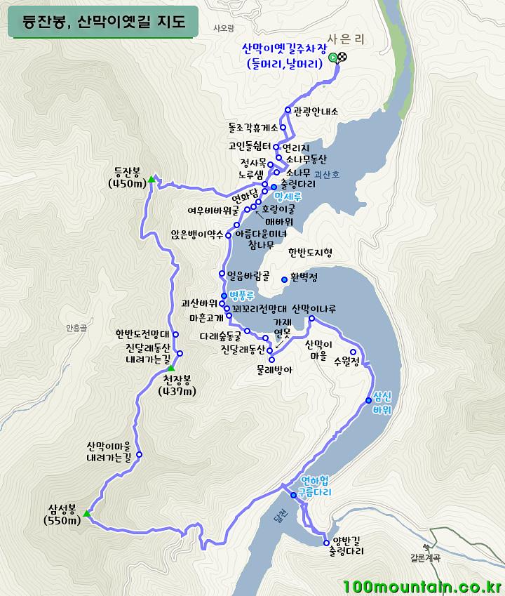 일반산행-720-849-등잔봉-삼성봉-산막이옛길-01.jpg