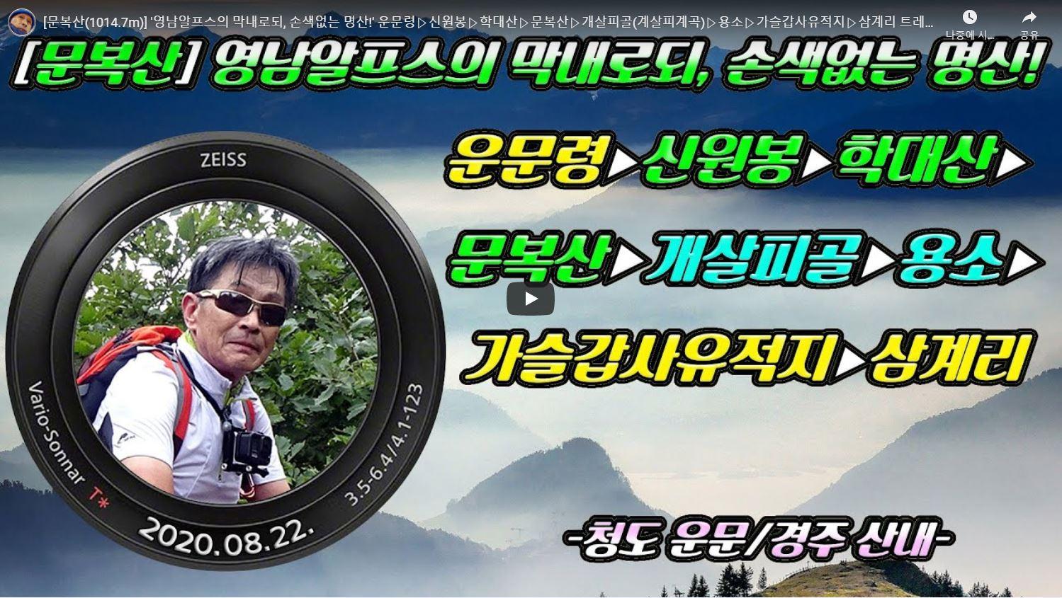 00한국의 산하(링크).JPG