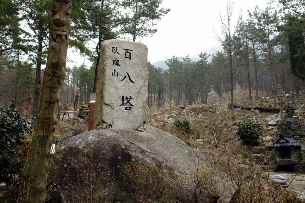 sumeunbyeog_2006_02_24_1046.jpg