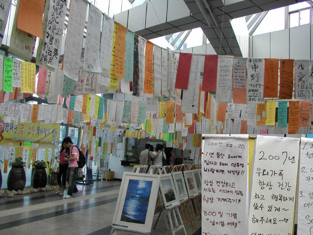 namiseom-2007-06-09_20121.jpg