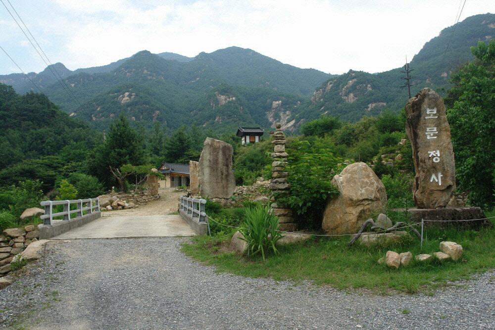 geumsusan-2011-07-05-2077.jpg