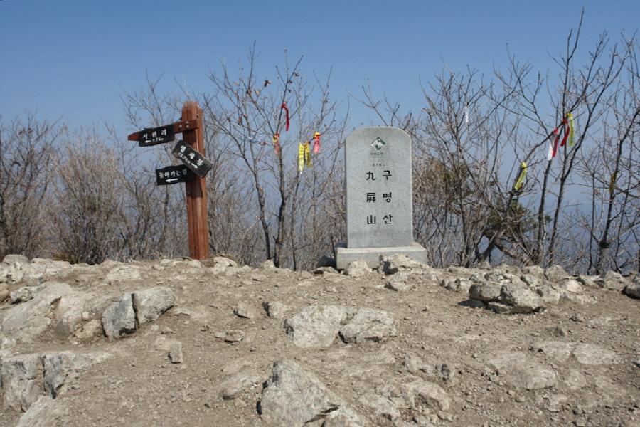 gubyeongsan-2011-03-30-111.JPG
