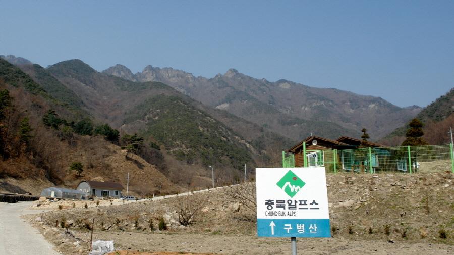 gubyeongsan-2011-03-30-142.jpg
