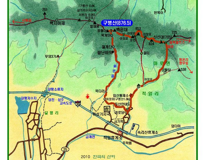 gubyeongsan-map.jpg
