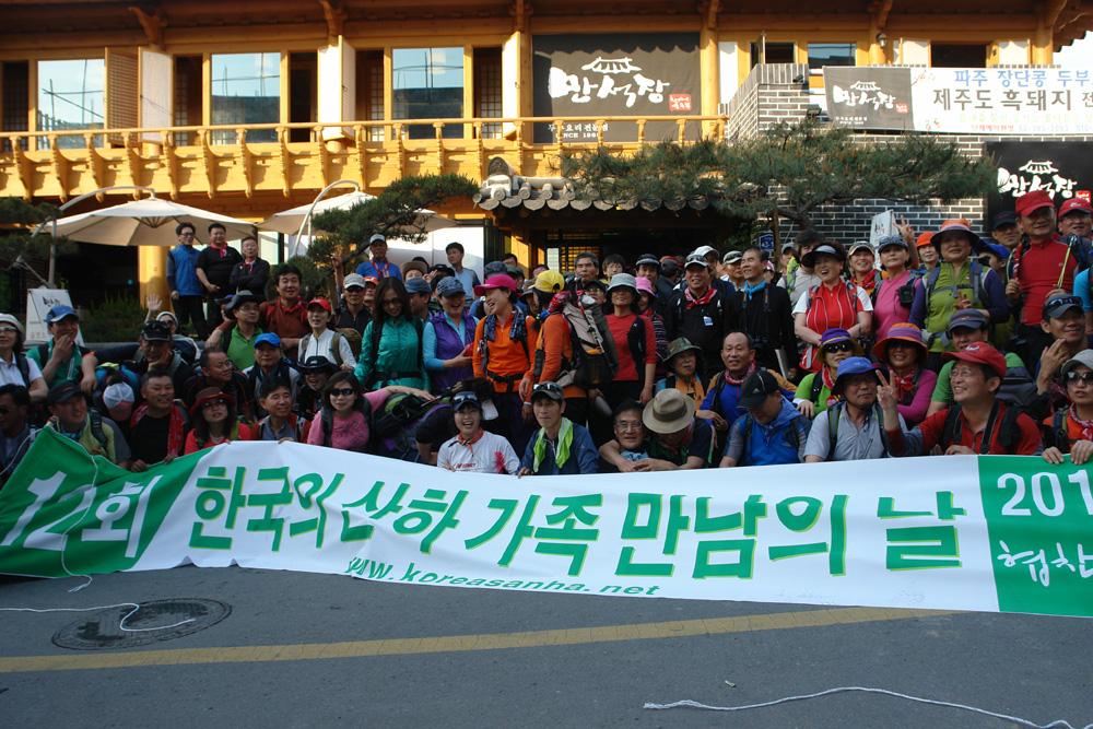 bughansan-sumeunbyeog-2011-05-29-1110.JPG